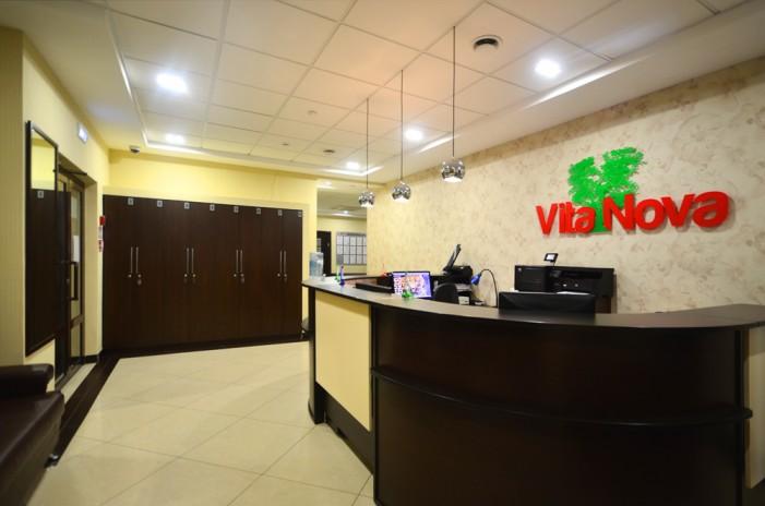 Лечебно диагностическая клиника ВитаНова