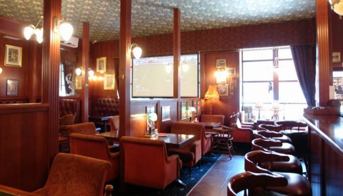 Bristol pub