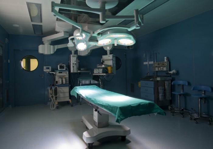 Смоленская клиническая больница номер 1