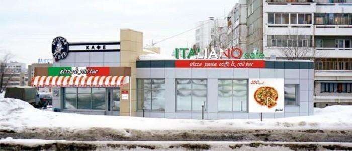 Итальяно пицца