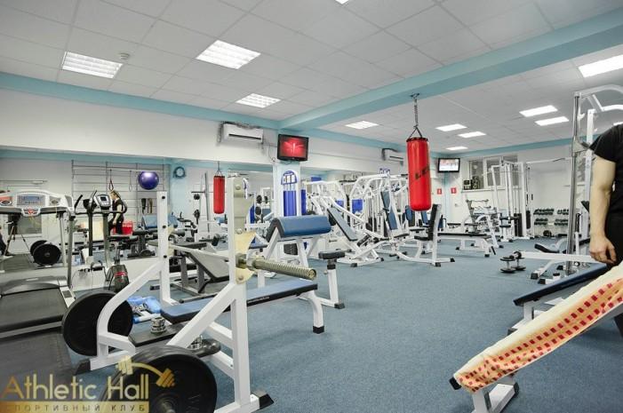 Athletic hall