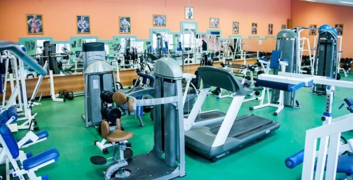 Ural gym