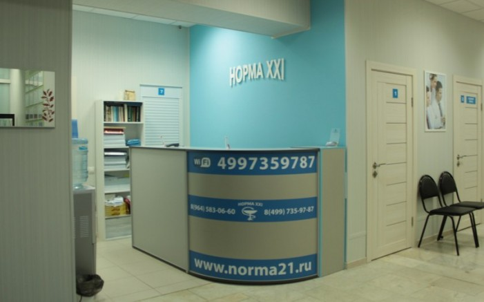 Норма-XXI