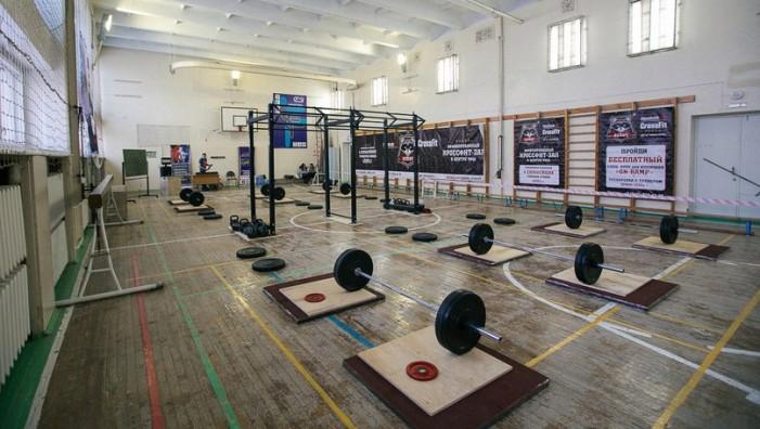 Reebok GEROY CrossFit