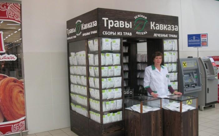 Парк популярные травы кавказа краснодар официальный сайт Фотон являются четырехколесными