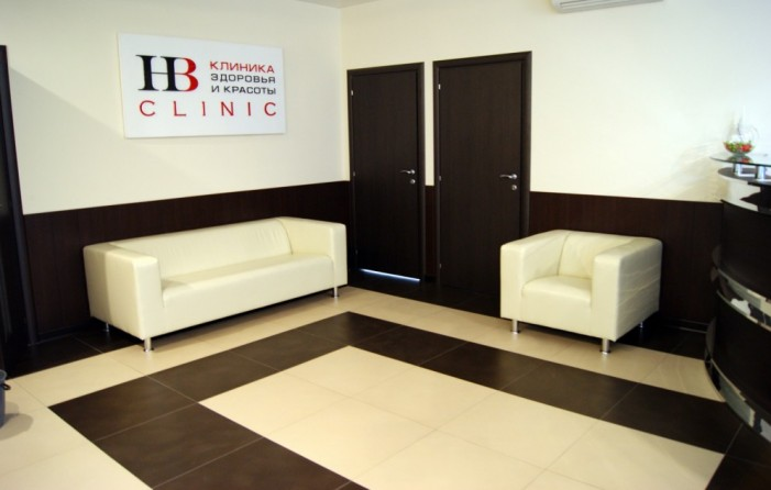 Hb clinic