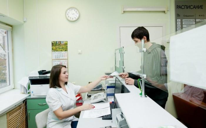 Лечебно-оздоровительный центр