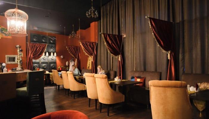 Prana Bar