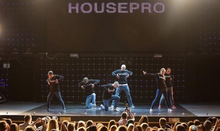 HOUSEPRO Dance Kuznica