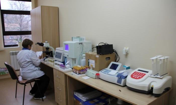 Центр профессиональной медицины