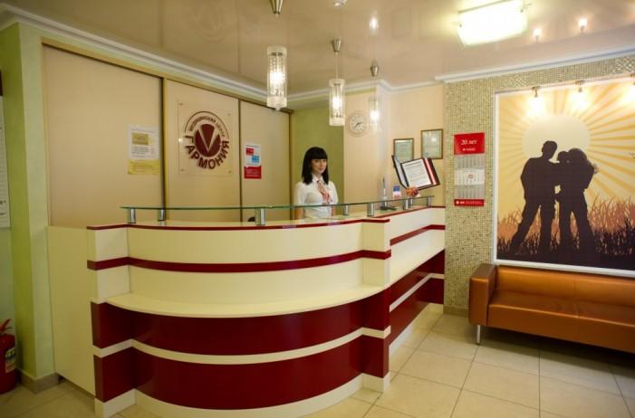 31 поликлиника 5 отделение волгоград