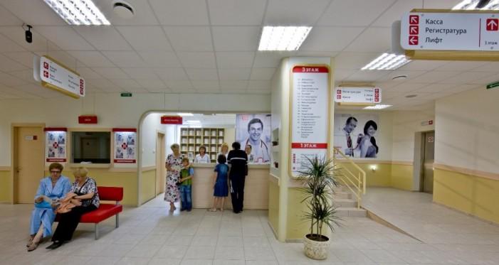 Альфа - Центр Здоровья