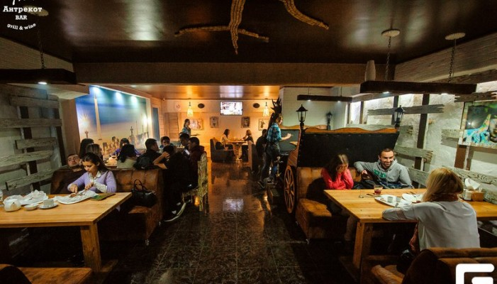 Антрекот Grill & Wine Bar