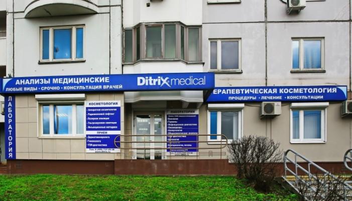 Ditrix medical