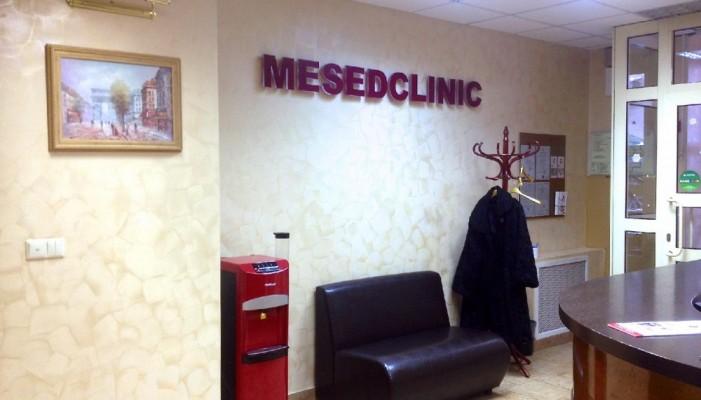 Mesedclinic