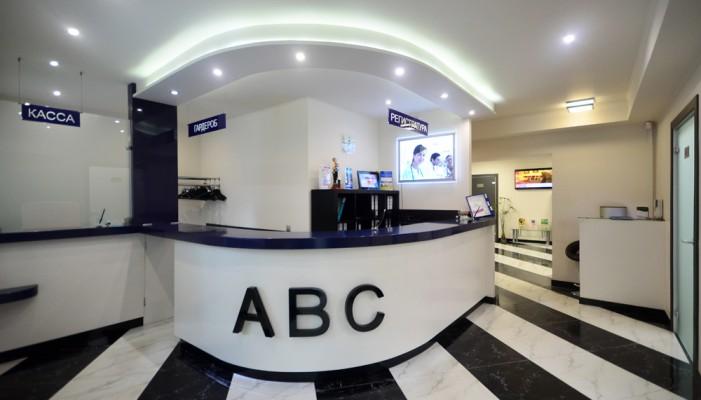 ABC Медицина