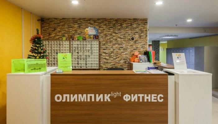 Олимпик Лайт