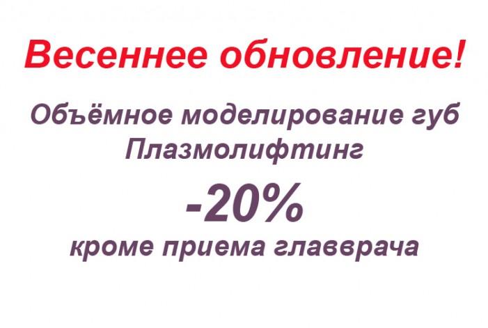 Клиника Шевченко