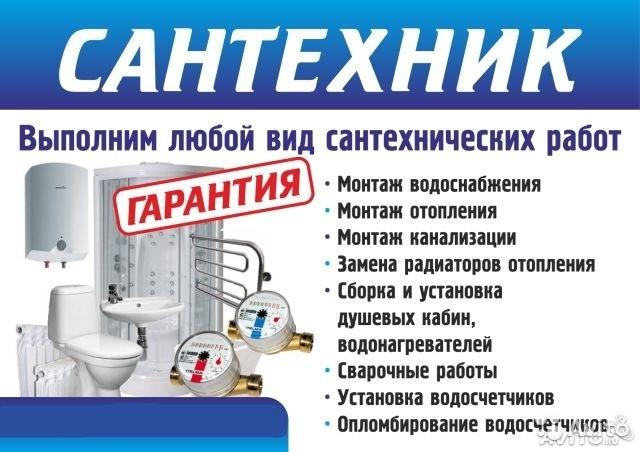 Центр Водосбережения
