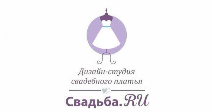 Свадьба.ru