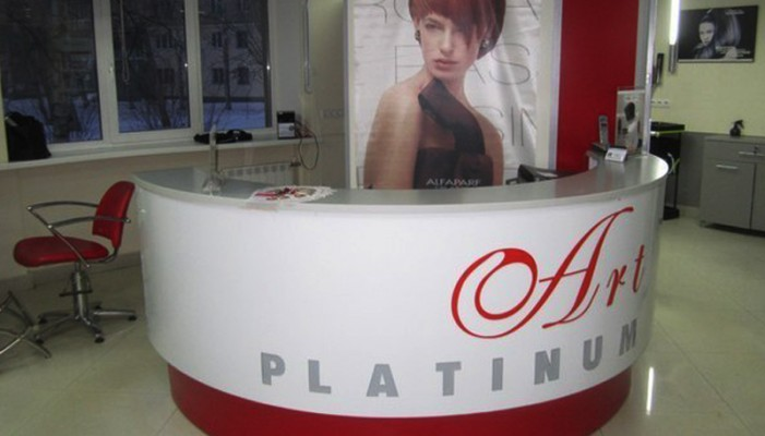 Art-Platinum