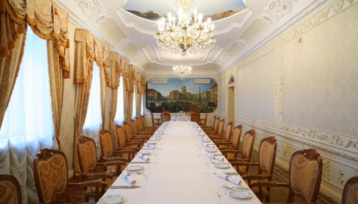 Купеческое Собрание