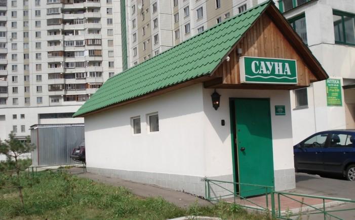 на Братиславской