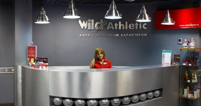 WildAthletic