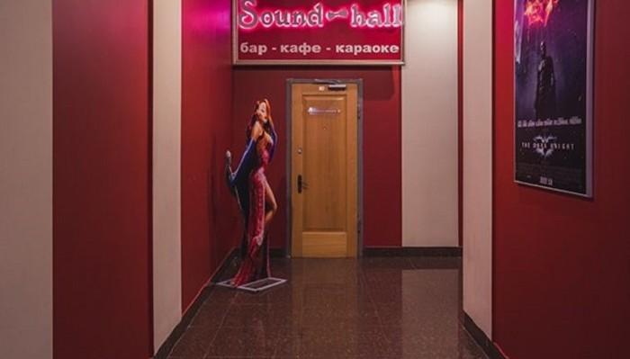 Sound hall