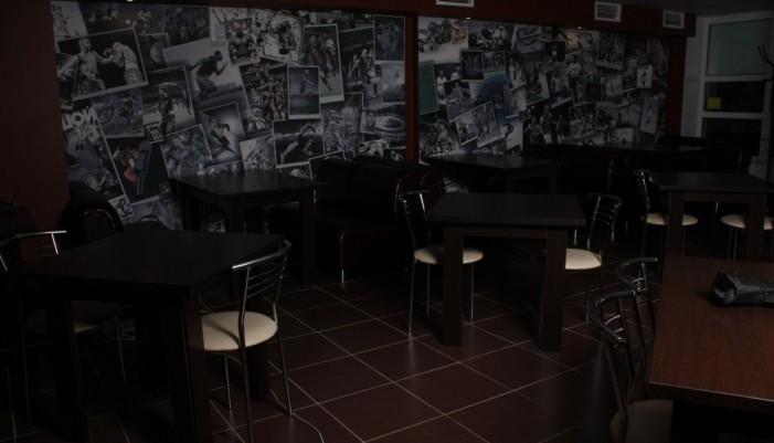 Inter pub