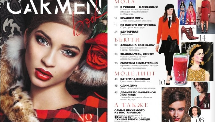 CARMEN book magazine