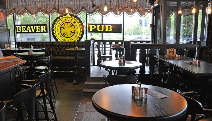 English beaver pub
