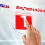 "Телеканал ""Волгоград 1"""
