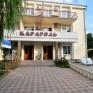 Гостевой дом «Караголь»