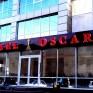 Гостиница «Oskar»