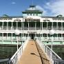 Отель на воде «Волжская жемчужина»