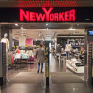 Сеть магазинов одежды и нижнего белья «New Yorker»