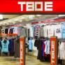 Сеть магазинов одежды «Твое»