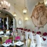 Ресторан «Базилик»