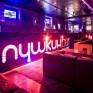 Ночной клуб «Пушкин»
