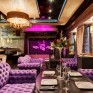 Ресторан «Graff Lounge»