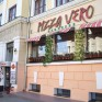 "Пиццерия ""Pizza Vero"""