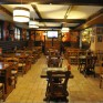 Ресторан «Кропоткинъ»
