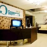 Международное медико-психологическое объединение  «Доктор Борменталь»