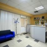 Профессорский стоматологический центр «Артис»