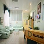 Клиника медицинской косметологии «Изабелла»