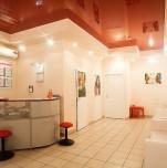 Центр красоты и здоровья  «Артромед»