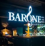 Караоке-бар «Barone»
