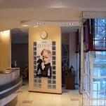 Салон красоты «Mon Plaisir»