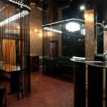 Кальян-бар «Фьюжн»